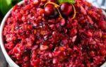 Клюква для почек: полезные свойства, лечебные качества и рецепты приготовления