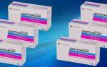Дозировка и применение препарата Цефтриаксон при цистите