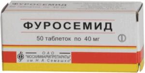 Priem-furosemida-pri-tsistite-300x152.png