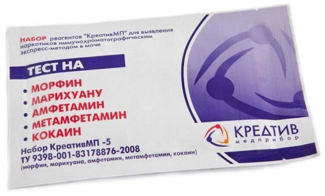 skolko-derzhitsya-amfetamin-v-moche-4.jpg