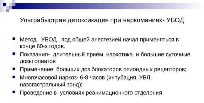 skolko-derzhitsya-amfetamin-v-moche-6.jpg