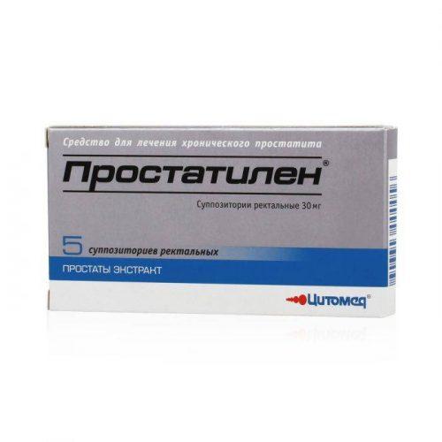 Лекарства от простатита отзывы цены массаж пояснице при простатите