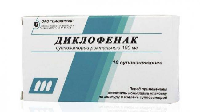 svechi_rectrlnye_ot_prostatita-678x381.jpg