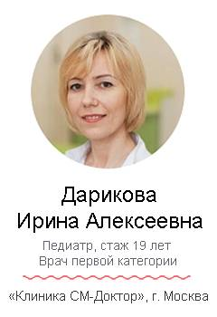 pediatr-darikova.jpg
