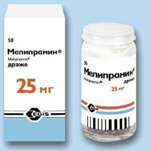drug-melipramin.jpg